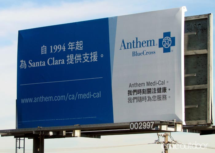 Anthem: Reaching New Health Insurance Subscribers with OOH