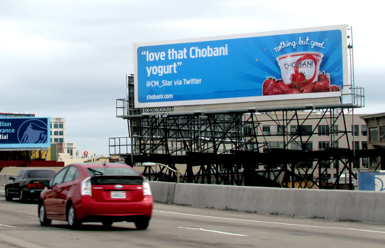 Image of a national billboard advertising campaign for a retail food product