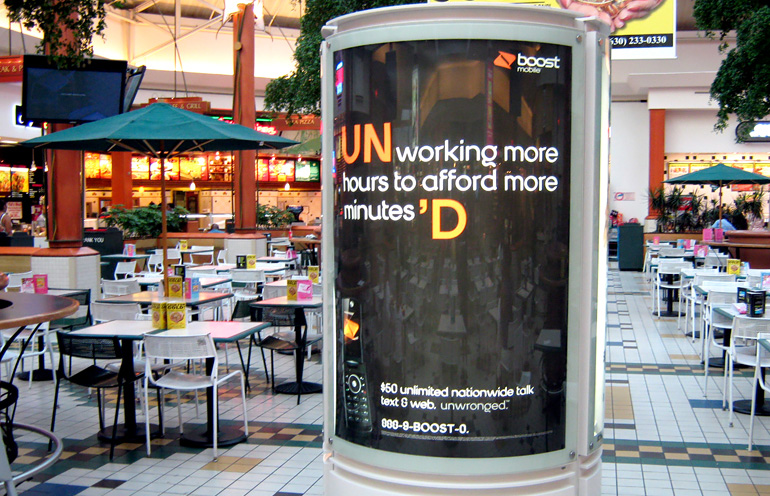Image of mall advertising used by a national cell phone provider